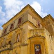 Historic Architecture in Mdina — Stock Photo #27677453