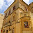Historic Architecture in Mdina — Stock Photo #27677469