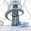 Stock Photo: Futuristic Architecture