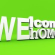 Welcome home — Stock Photo #31228613