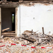 Stock Photo: A Demolished House