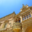 Historic Architecture in Mdina — Stock Photo #38038383