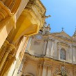Historic Architecture in Mdina — Stock Photo #38038389