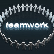 Foto Stock: Teamwork