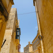 Historic Architecture in Mdina — Stock Photo #40952559