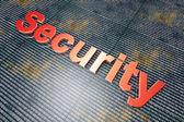 Säkerhet — Stockfoto