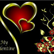 A red and black vector valentines background — Stock Vector #17617829