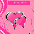 A vector valentines background — Stock Vector #17618245