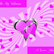 A vector valentines background — Stock Vector #18185133