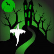 Halloween Vector illustration — Stock Vector #33979419