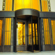 Royalty-Free Stock Photo: Revolving door
