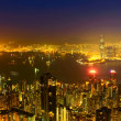 Hongkong — Stock Photo #12769815