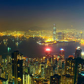 Hong kong — Photo