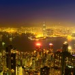 Hongkong — Stock Photo #12770210