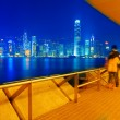 Stock Photo: Hongkong