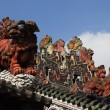 Stock Photo: Famous attractions in Guangzhou