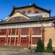 Sun Yat-sen Memorial Hall - Stock Photo