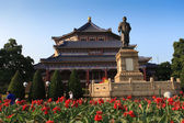 Sun Yat-sen Memorial Hall — Stock Photo