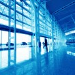 International Airport — Stock Photo