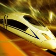 Royalty-Free Stock Photo: High speed train