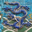 The Nine-Dragon Wall — Stock Photo
