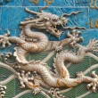 The Nine-Dragon Wall - Stock Photo