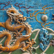 The Nine-Dragon Wall — Stockfoto