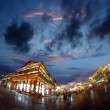 Stock Photo: the palace museum in the forbidden