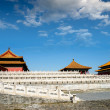 Royalty-Free Stock Photo: The Forbidden City