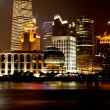 Shanghai skyline at night — стоковое фото #18390945