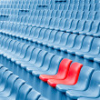 Empty Plastic Chairs - Stockfoto