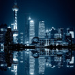 Stock Photo: Shanghai skyline