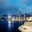 Hongkong — Stock Photo #26749241
