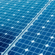 Stock Photo: Photovoltaic