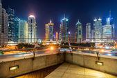 City building — Stock Photo