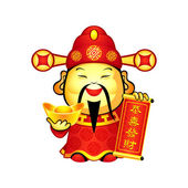 Chinese god of Prosperity — Stock Vector