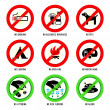 Park signs | Set I — Stock Vector
