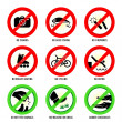 Park signs | Set II — Stock Vector #13429758