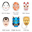 Japan masks I — Stock Vector