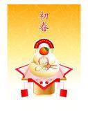 Japanese New Year card — Stock Vector