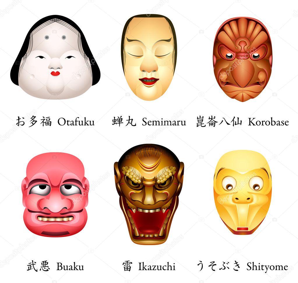 japonia maski iv grafika wektorowa sahuad 19183767. Black Bedroom Furniture Sets. Home Design Ideas
