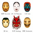 Japan masks V — Stok Vektör