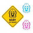 Baby on board — Stock Vector #28222465