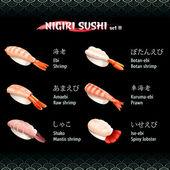 Nigiri sushi II — Stock Vector