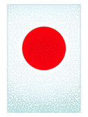 Pattern Japanese flag — Stock Vector