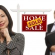 Mixed Race with Sold Real Estate Sign Isolated — Stock Photo