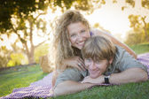 Attractive Loving Couple Portrait in the Park — Stock Photo