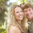 Attractive Loving Couple Portrait in the Park — Stock Photo