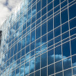 Dramatic Corporate Building Abstract — Stock Photo
