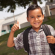 Happy Young Hispanic School Boy with Thumbs Up — Stockfoto